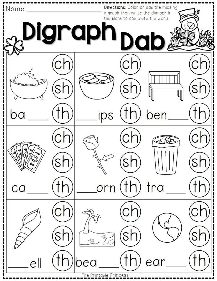 Best 25+ Free phonics worksheets ideas on Pinterest | Phonics ...