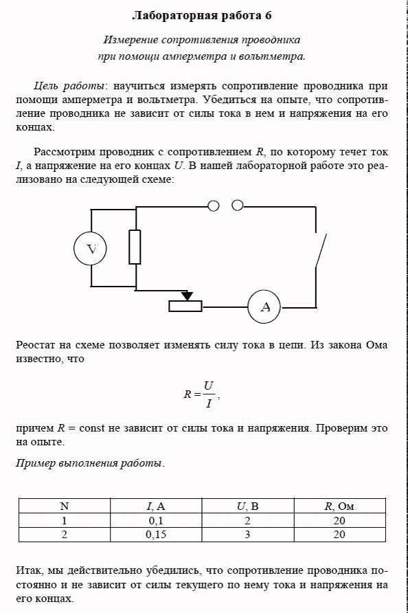 Как можно не скачивая ознакомится с книгой ушаковой по русскому языку для 2-го класса