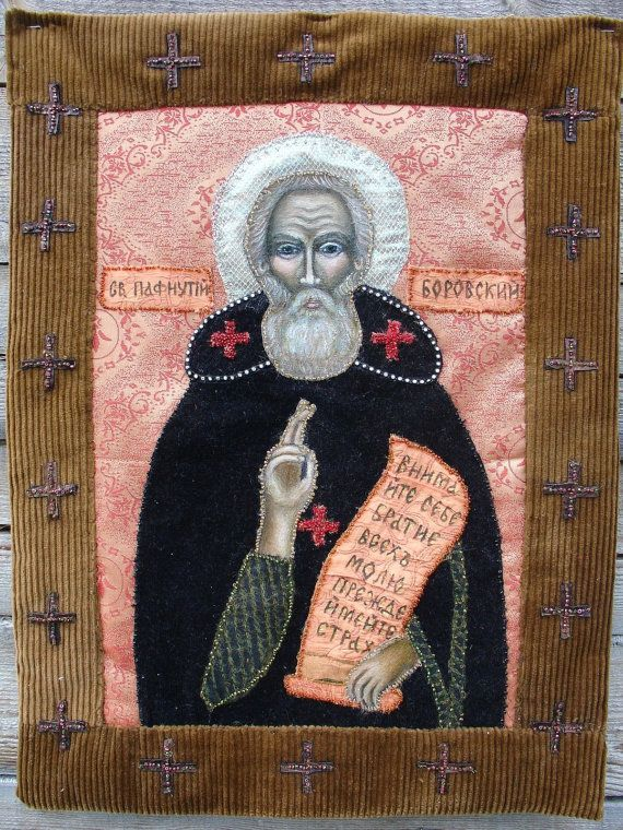 Orthodox Icon Paphnutius Borovsk  by KingSizeQuiltsQueen on Etsy