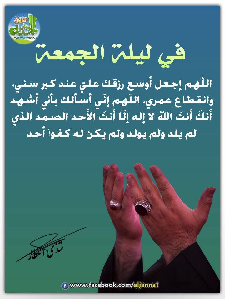 Pin By Rose 2018 On 2 Words Islam Quran Quran
