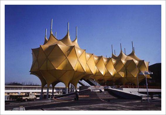Expo '70 – Osaka, Japan