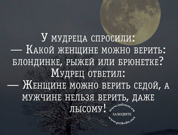 Одиночество клёвое состояние. - дневник