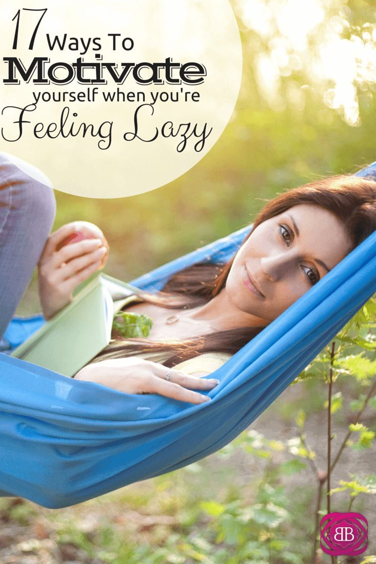 17 Ways To Motivate Yourself When You're Feeling Lazy http://www.budgetblonde.com/2015/06/22/motivate-yourself/