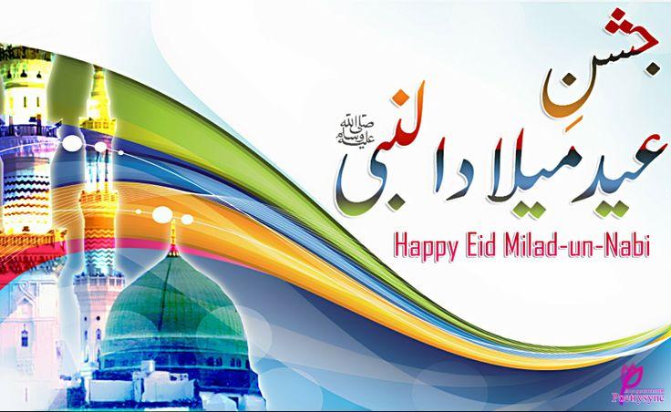 Jashan-e-Eid-Milad-un-Nabi Wishes Message English 12 Rabi ul Awal