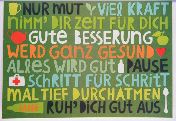 """Genesung & Gute Besserung - Doppelkarte """"Gute Besserung"""", Augenkuss AUS - ein Designerstück von Knego-Karten bei DaWanda"""
