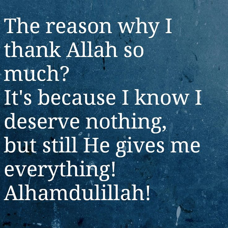 Even though we forget about Him and miss prayers, He gives and forgives. #Allah #Alhamdulillah #subhanAllah #Astaghfirullah