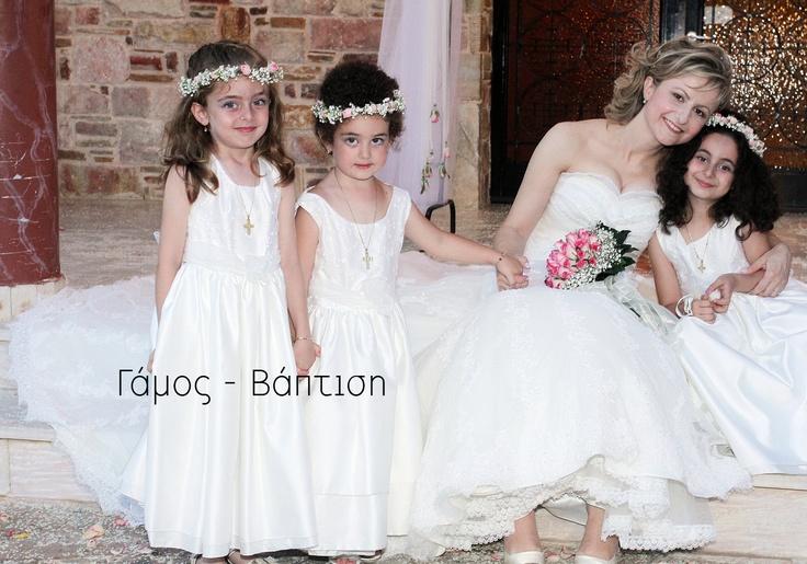 Beckas wedding photography