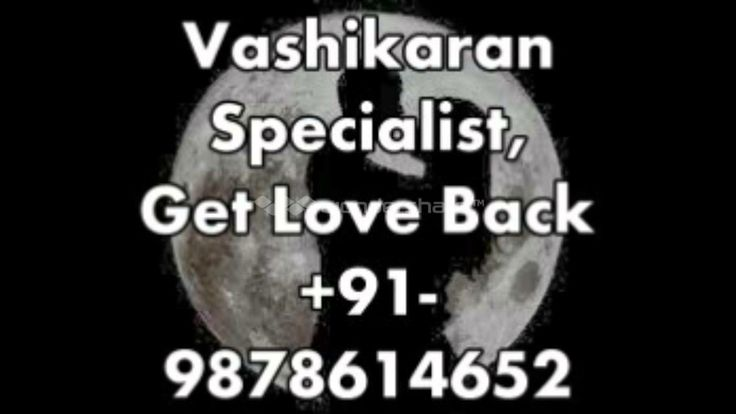 LOVE MARRIAGE PROBLEM SOLUTION IN Kolar FOR BLACK MAGIC EXPERT +91-98786...