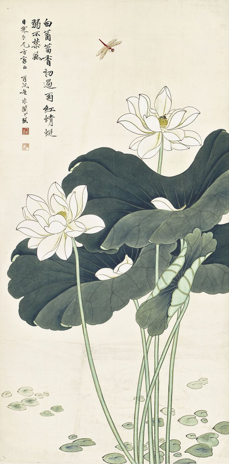 Yu Fei'an (1889-1959) WHITE LOTUS AND DRAGONFLY