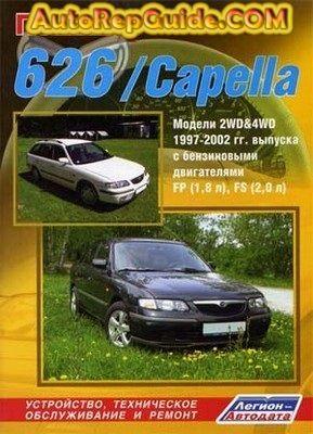 Download free - MAZDA 626-CAPELLA (1997-2002) repair manual: Image:… by autorepguide.com