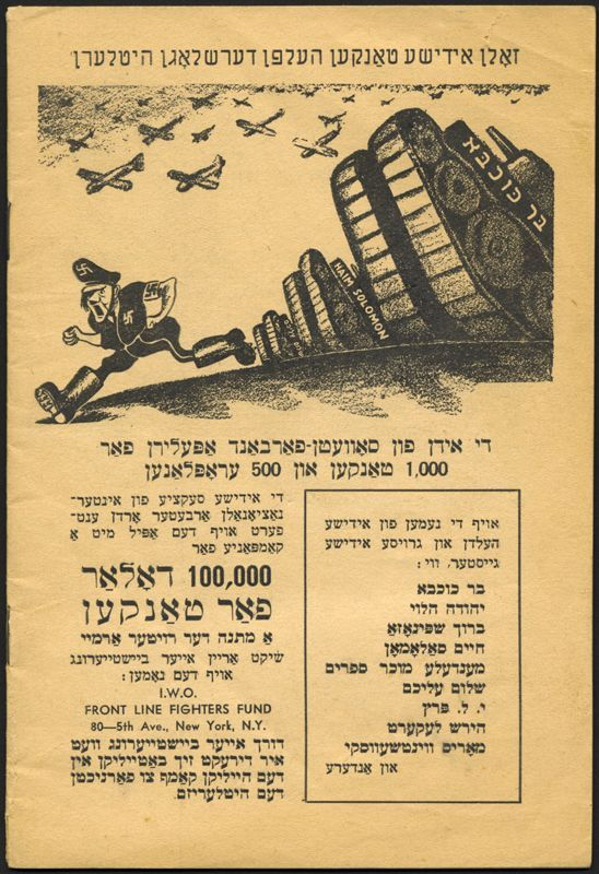 676 best yiddish graphic design images on pinterest the wolfsonian fiu located in the heart of the art deco district in miami is a museum library and research center that uses its collection to illustrate sciox Images