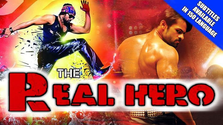 Free The Real Hero (Rey) 2015 Full Hindi Dubbed Movie | Sai Dharam Tej, Saiyami Kher, Shraddha Das Watch Online watch on  https://free123movies.net/free-the-real-hero-rey-2015-full-hindi-dubbed-movie-sai-dharam-tej-saiyami-kher-shraddha-das-watch-online/