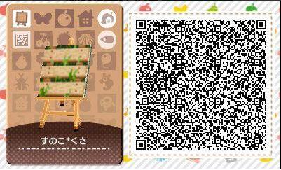 1000 bilder zu acnl path qr codes auf pinterest. Black Bedroom Furniture Sets. Home Design Ideas