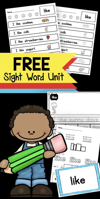 Huge FREE sight word unit - sentences - fluency passages - cut and paste worksheets so your students will be fluent with their sight words in no time!