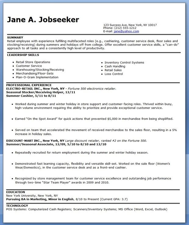 seasonal retail resume sample