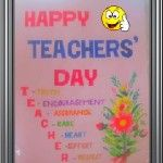 Happy Teachers Day Special Shayari In Hindi And English For Students 2015