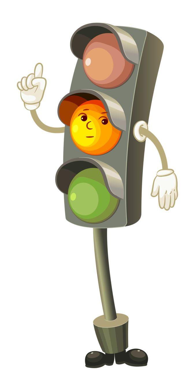 Картинка веселого светофора