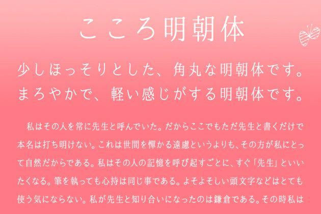 image_kokoro