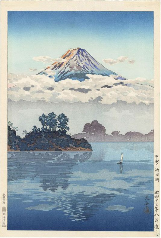 Tsuchiya Koitsu - Lake Kawaguchi at the Foot of Mt Fuji