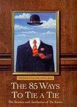 85 способов завязывать галстук