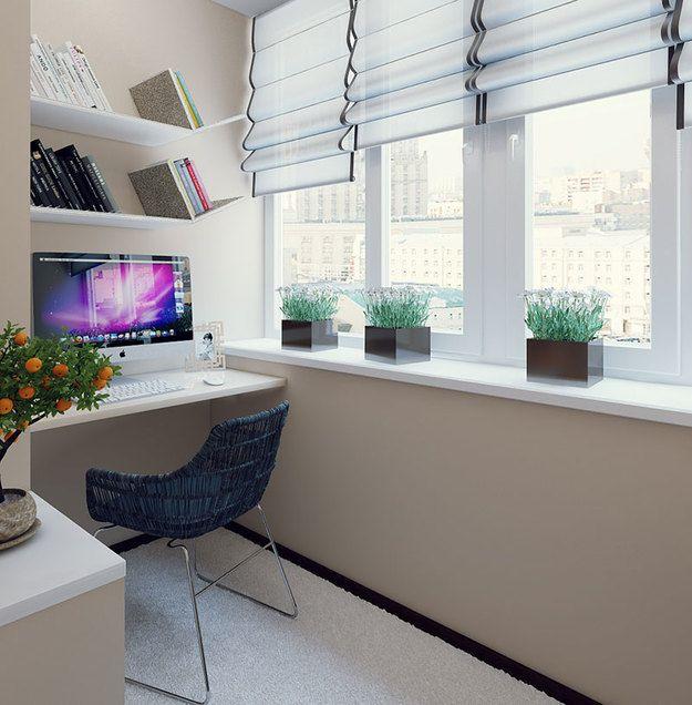 От кабинета до постирочной: 19 классных дизайн-идей для вашего балкона | Свежие идеи дизайна интерьеров, декора, архитектуры на InMyRoom.ru