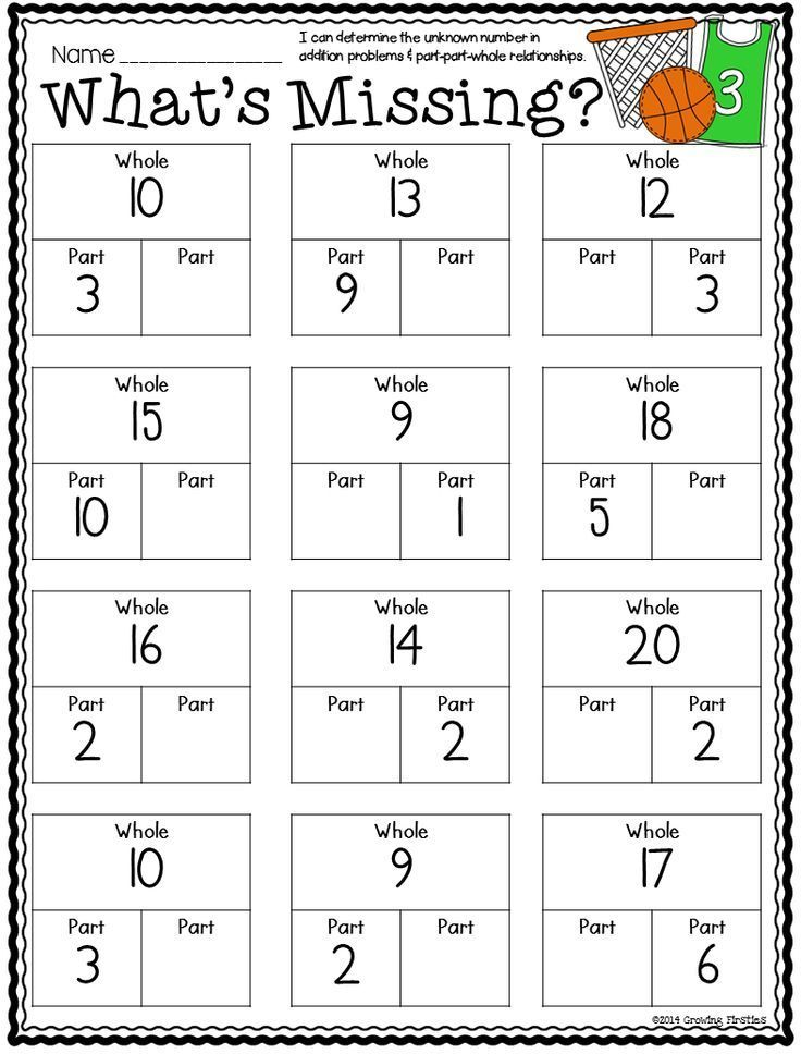 part part whole and march printables  math basics  math common  part part whole and march printables  math basics  math common core math  math worksheets