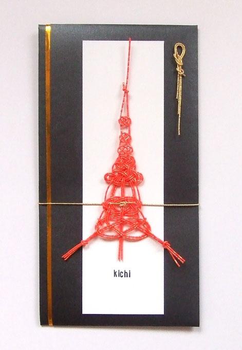 東京タワー 夜編〈tokyo tower at pm〉