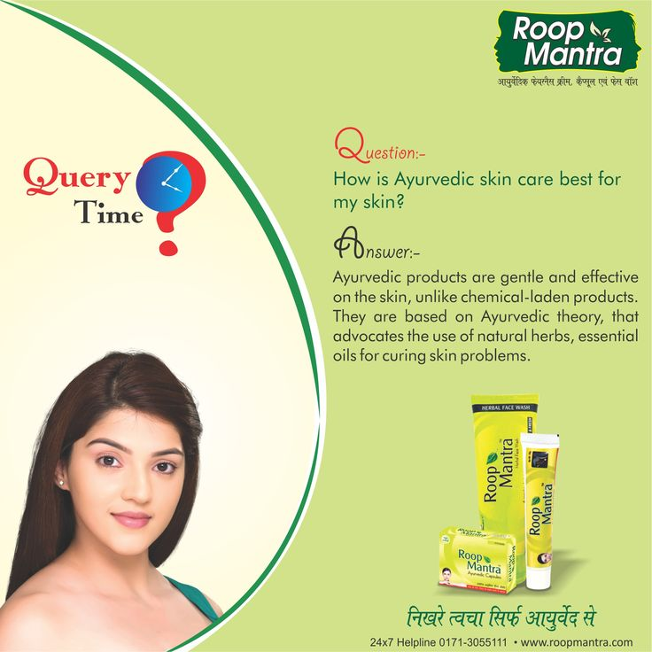 Roop Mantra #QueryTime  How is Ayurvedic skin care best for my skin? Answer :  Ayurvedic products are gentle and effective on the skin, unlike chemical-laden products. They are based on Ayurvedic theory, that advocates the use of natural herbs, essential oils for curing skin problems. #Questionanswer #AyurvedicProducts #BestSkincare  Comment, Like & Share the ‪#‎information with Everyone. Now Buy Our Roop Mantra Products Online : www.roopmantra.com | 24X7 Helpline: 0171-3055111