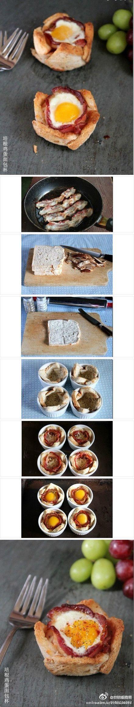 [Tocino, huevos, pan] ①Cocinar el tocino. ② Poner el pan en rodajas dentro del recipiente y aplanar. ③ Poner el tocino en lonjas, también se puede poner un poco de queso y algunas verduras. ④ Finalmente, poner un huevo, espolvorear con un poco de sal y pimienta negra. ⑤ Precaliente el horno a 190 grados y hornee 20-25 minutos.