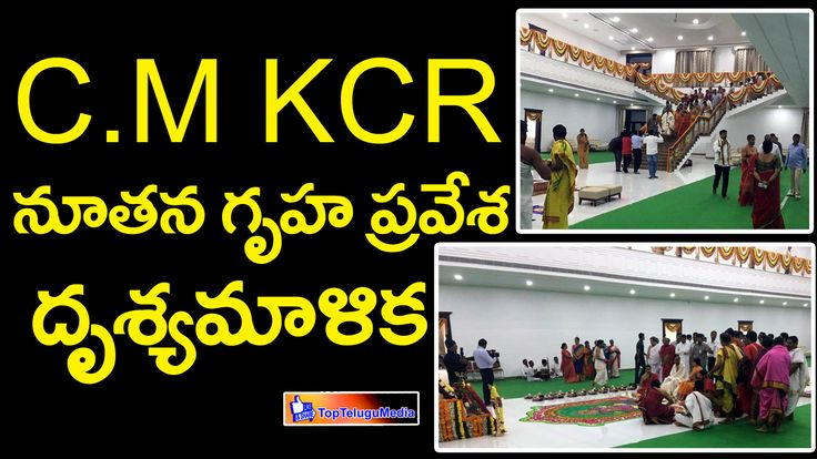 Telangana CM KCR's New House Warming Ceremony Highlights   Exclusive