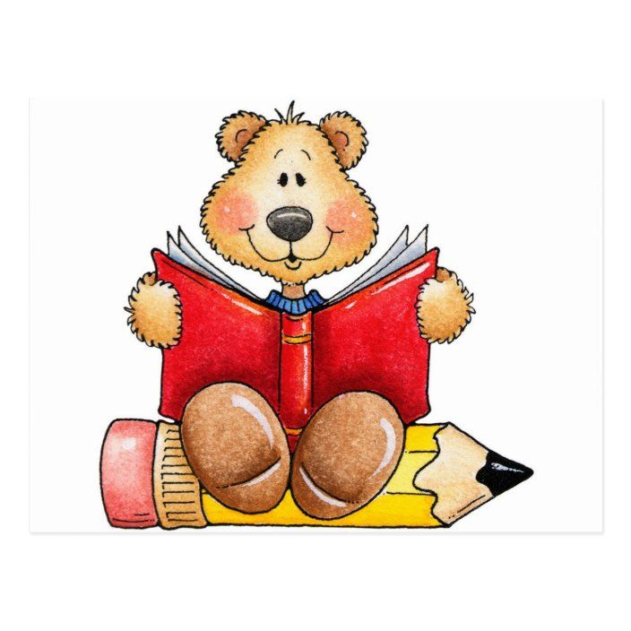 Teddy Bear Reading Postcard Zazzle Com Bear Clipart Wall Stickers Kids Teddy