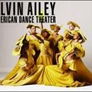 The Alvin Ailey American Dance Theater began in 1958 in New York City, New York as a repertory company of seven African American dancers performing both Ailey's work and also classic modern pieces.     Check these amazing facts out about the Alvin Ailey American Dance Theater:   1. Founded in 1958 b...The Alvin Ailey American Dance Theater began in 1958 in New York City, New York as a repertory company of seven African American dancers performing both Ailey's work and also classic modern…