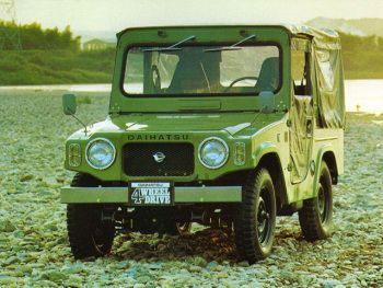 Daihatsu Wildcat SWB Soft Top (F10) '1974–77