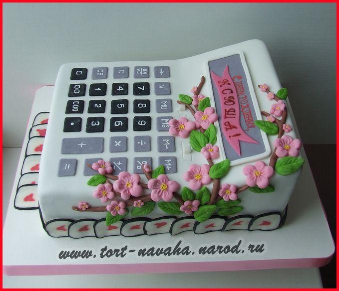 торт Калькулятор для бухгалтера - любителя суши
