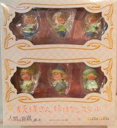 あみあみ 妖精さんシリーズ/人類は衰退しました 妖精さん 妖精ダンスセット/Fairy Dance Set