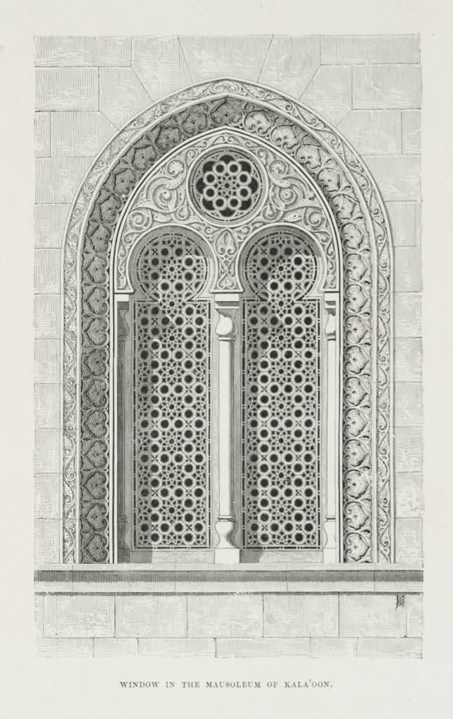 Beautiful Arch Arabic Calligraphy Pinterest Arch