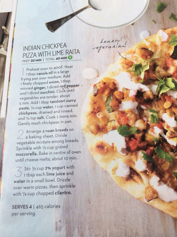 Indian chickpea pizza