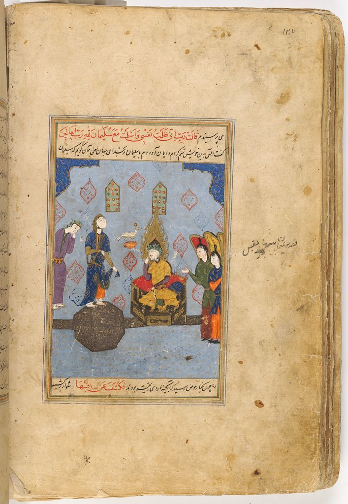 Sulayman Looks At Balqi's Legs To See If They Are Hairy (Painting, Verso; Text, Recto), Folio 128 From A Manuscript Of The Qisas Al-Anbiya (Tales Of The Prophets) Of Ishaq B. Ibrahim Al-Nayshaburi