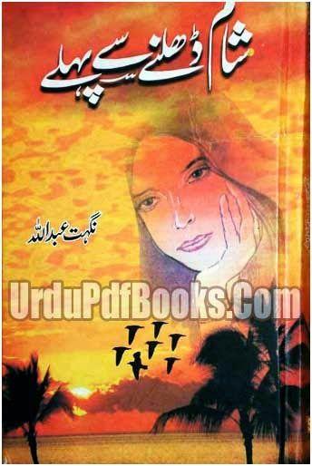 romantic story books free  pdf