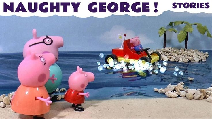 Peppa Pig Naughty George English Episodes Compilation of Toy Stories wit...