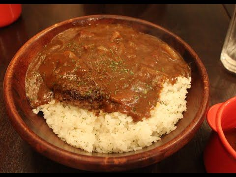 Salisbury Steak on Japanese Curry Rice #Japanesefood #curry