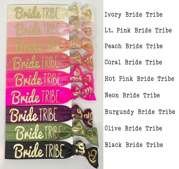 To Have ad To Hold Your Hair Back Hair Tie Favors Pink Team Bride Bridal Set Bachelorette Party Favors Bachelorette Hair Ties