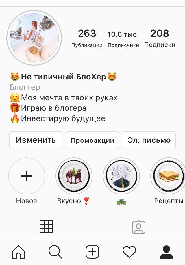 Instagram Instagram Hoboe