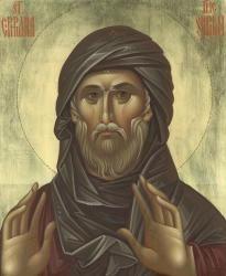 Великопостная молитва св. Ефрема Сирина | Молитвослов