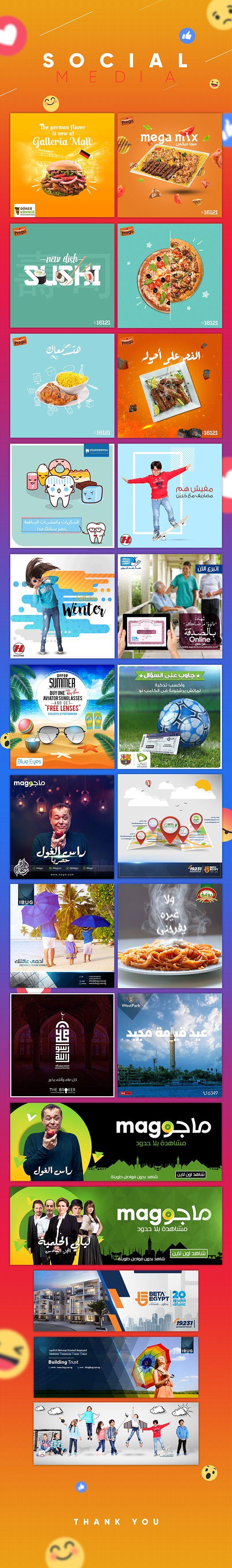 Social Media Design 2016 - 2017