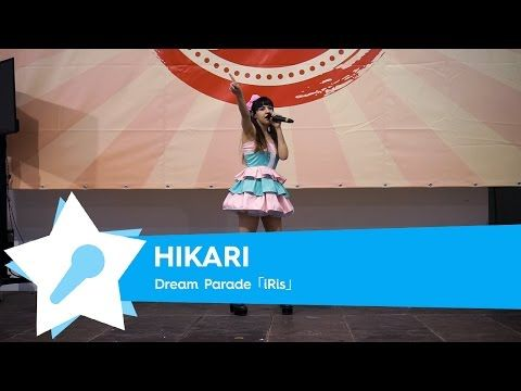 Hikari - Dream Parade [Live @ Napoli Comicon 2017] - YouTube