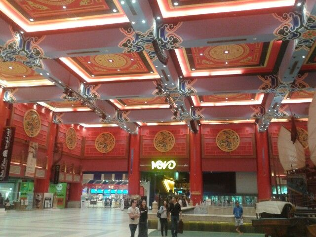 China court-ibn battuta mall