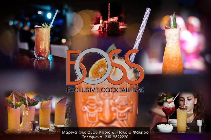 H απόλαυση παίρνει άλλη διάσταση! Boss Exclusive Bar Mαρίνα Φλοίσβου Κτίριο 6-Παλαιό Φάληρο info@maremarina.gr www.maremarina.gr #MarinaFloisvou #Taste #food#Taste#Mood#bonappetit# #Cafe   #Cocktails   #Pamebossexclusivecooctailbar