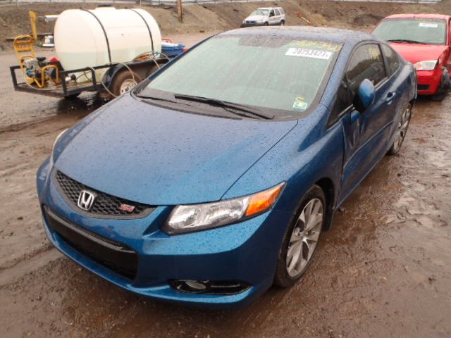 salvage 2012 honda civic si for sale this is a salvage. Black Bedroom Furniture Sets. Home Design Ideas