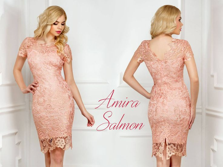 Midi lace dress in salmon shades: https://missgrey.org/en/dresses/midi-elegant-lace-dress-gold-thread-embroidery-salmon-shades-amira/500?utm_campaign=martie&utm_medium=amira_somon&utm_source=pinterest_produs